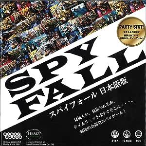 スパイフォール 日本語版