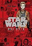 STAR WARS /ロスト・スターズ 1 (LINEコミックス)
