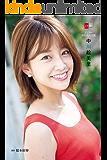 デジタル原色美女図鑑 中川絵美里 (文春e-Books)