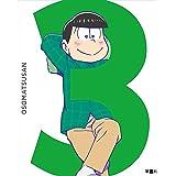 おそ松さん 第三松 [Blu-ray]