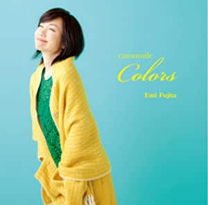 camomile colors (UHQ-CD)