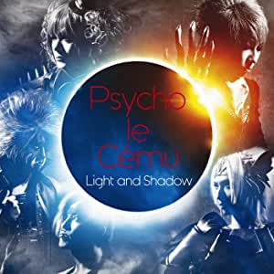 Light and Shadow(初回生産限定盤)(DVD付)
