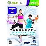 ユアシェイプ フィットネス・エボルブ - Xbox360