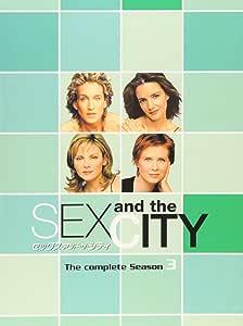 セックス・アンド・ザ・シティ シーズン 3 [DVD]