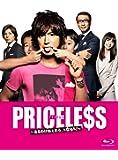 PRICELESS ~あるわけねぇだろ、んなもん!~ Blu-ray BOX