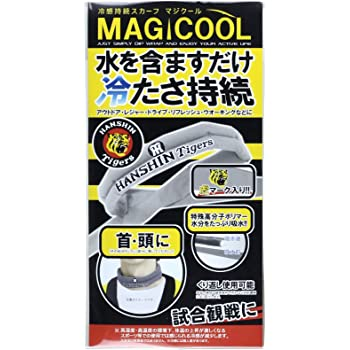 マジクール(阪神タイガースバージョン) 冷感スカーフ DMCHT-01