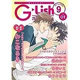 G-Lish2019年9月号 Vol.1
