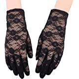Women's Summer Elegant & Dressy Short Lace Gloves
