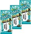 【Amazon.co.jp限定】 GATSBY(ギャツビー) フェイシャルペーパー モイストタイプ メンズ 洗顔シート セット 徳用42枚×3個
