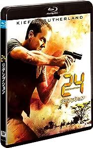 24 リデンプション [Blu-ray]