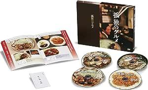 孤独のグルメ DVD-BOX
