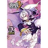 崩壊3rd THE COMIC volume 02