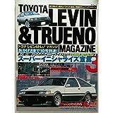 トヨタレビン&トレノマガジン vol.10 (タツミムック)