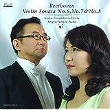 ベートーヴェン:ヴァイオリン・ソナタ #6,7,8