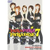 PARAPARA PARADISE 7 [DVD]