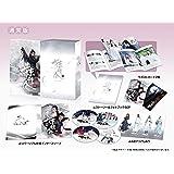 陳情令 Blu-ray BOX1