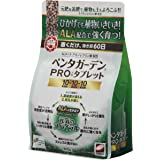 日清ガーデンメイト ALA入り肥料 ペンタガーデン 800g Pro タブレット