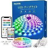 BASON LEDテープライト 15M RGB APP リモコン制御 音楽テープライト 調色調光 DIY可能 超高輝度 間接照明 取付簡単 店舗 看板 ゲーム室 ホーム 装飾 非防水 ledテープ