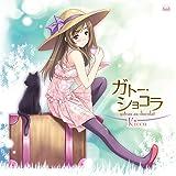 Kicco 1stアルバム「ガトー・ショコラ」