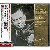 チャイコフスキ-&メンデルスゾーン:ヴァイオリン協奏曲(限定盤)