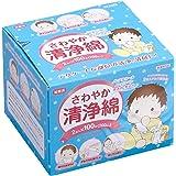 オオサキメディカル さわやか清浄綿 2枚入(1包) 【医薬部外品】 ホワイト