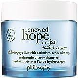 Philosophy Renewed Hope in a Jar Water Cream, 60 milliliters
