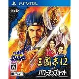 コーエーテクモ the Best 三國志12 with パワーアップキット - PS Vita
