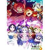 【Amazon.co.jp限定】小林さんちのメイドラゴンS 3 エルマの満腹の箱[豪華版Blu-ray](スリーブケース(エルマ絵柄)付)