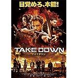 TAKE DOWN / テイクダウン [DVD]