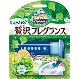 スクラビングバブル トイレ洗浄剤 トイレスタンプ 贅沢フレグランス アロマティックグリーンの香り 本体 (ハンドル1本…