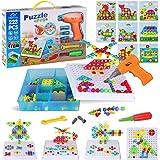 子供の電気ドリルねじ工学ビルディングブロックキット、クリエイティブモザイクパズルのおもちゃ、知育玩具 誕生日 プレゼント…