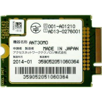 富士通 ANT30MO-01-C 4G, LTE, 3G, W-CDMA対応 M.2 WWAN ワイヤレスWANモジュール (技適あり、DOCOMO MVNO sim使用可能)