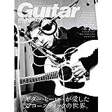 ギター・マガジン2021年3月号(特集:ギター・ヒーローが愛した、アコースティックの世界。)