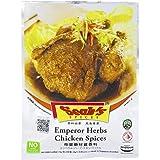 Seah's Spices Emperor Herbs Chicken Spices, 23g