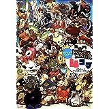 モンスターハンター 4コマ オフィシャルアンソロジーコミック (カプ本コミックス)
