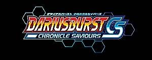 DARIUSBURST CHRONICLE SAVIOURS - PS Vita