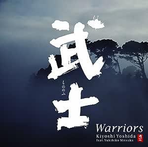 武士~もののふ/Warriors