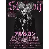 Stuppy Vol.20 (タツミムック)