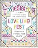 【店舗限定特典+先着特典】LoveLive! Series 9th Anniversary ラブライブ!フェス Blu…