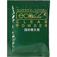 グローバル・エコロジー エコララクリーンパウダー 3g 12袋入(TGK正規品)