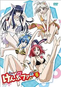 けんぷファーVOL6(初回限定生産) [DVD]