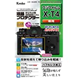 Kenko 液晶保護フィルム 液晶プロテクター FUJIFULM X-T4用 KLP-FXT4