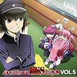 ラジオCD Angel Beats! SSS(死んだ 世界 戦線)RADIO vol.5