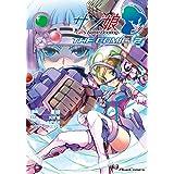 サン娘 ~Girl's Battle Bootlog  THE COMIC 2 サン娘 ~Girl's Battle Bootlog THE COMIC (ライドコミックス)