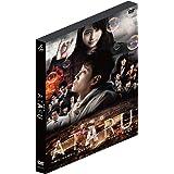 劇場版 ATARU THE FIRST LOVE & THE LAST KILL  DVD スタンダード・エディション