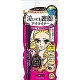 Heroine Make Smooth Liquid Eyeliner Super Keep Waterproof - 01 Super Black, 4 ml (BU21Y02907)