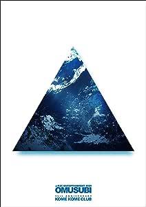 a K2C ENTERTAINMENT 2020 -OMUSUBI- (通常盤) (BD) (特典なし) [Blu-ray]