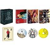 ホドロフスキーのDUNE/リアリティのダンス 初回生産限定版 Blu-ray BOX