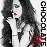 CHOCOLATE(初回限定盤)(DVD付)