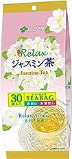 伊藤園 Relax ジャスミン茶ティーバック 30袋